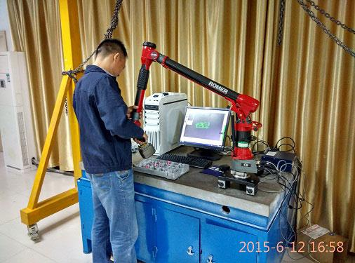 Dimensional Inspection for cross coupling cable protector